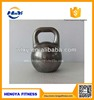 Colorless Stainless Steel Adjustable Kettlebell