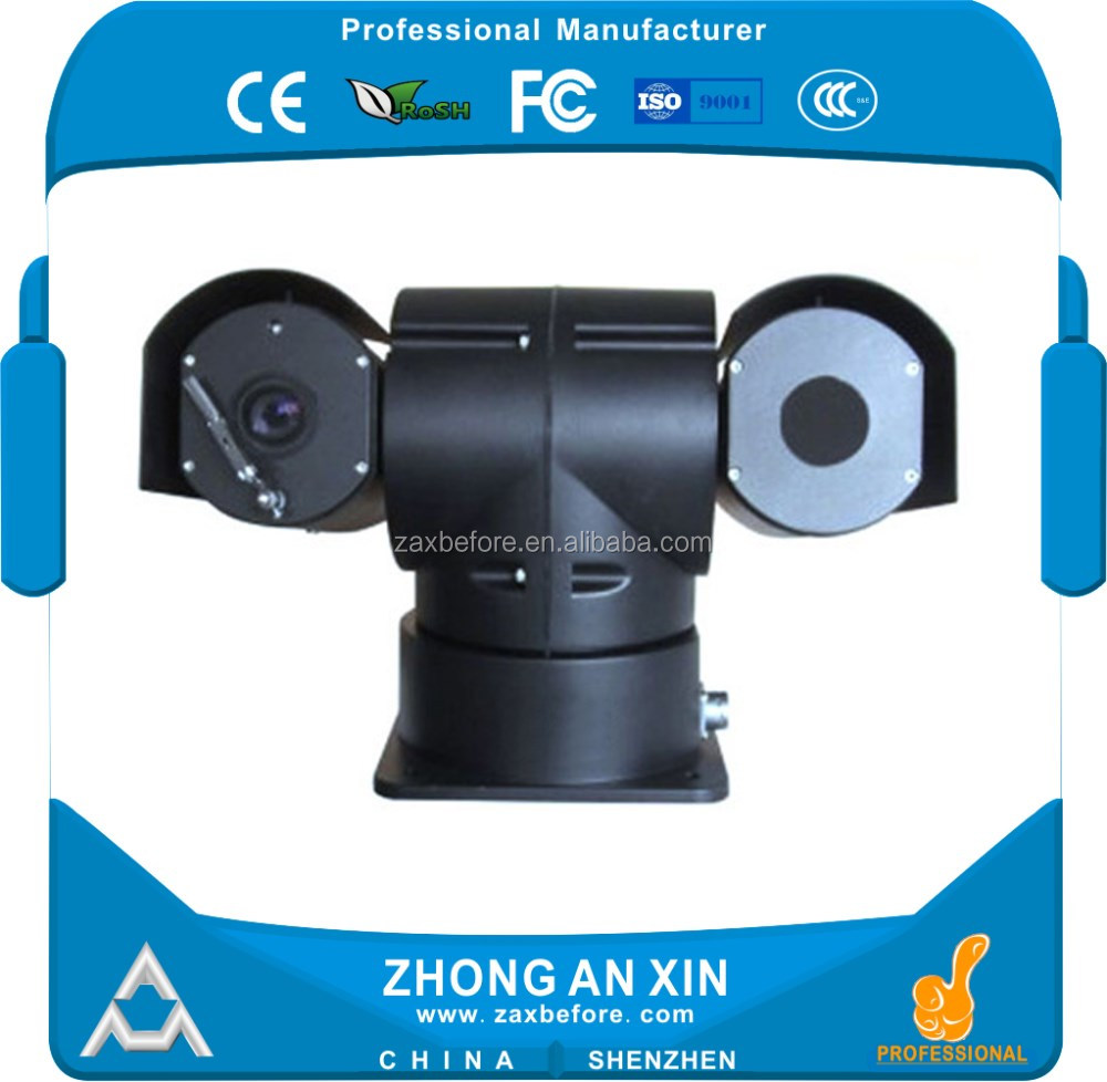 700TVL HD Zoom 18X Hight speed Intelligent Infra Red outdoor thermal imagery PTZ camera Pan Tilt Zoom camera