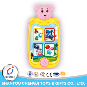 Low price hot selling toy multifunction smart mobile phone for kids