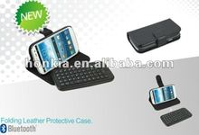 The Newest Bluetooth Keyboard Case for Samsung Galaxy S3 i9300