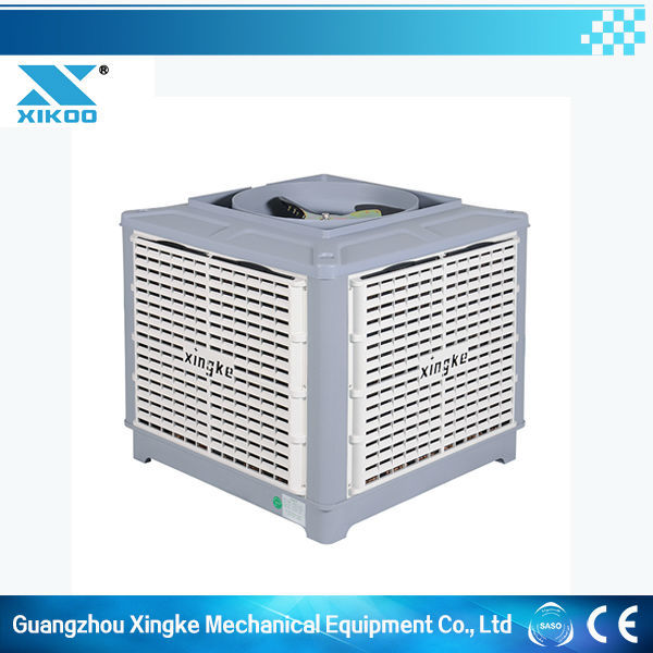 factory price industiral air cooler plus good reviews