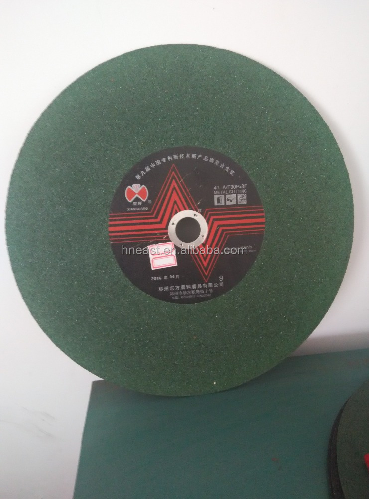 Heavy duty cutting wheel 14 inch