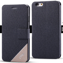 lastest design soft case shock proof telephone case for iphone 6