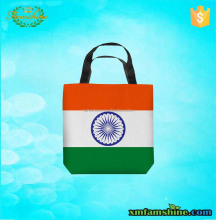 eco-friendly promotional plain jute indian tote bags