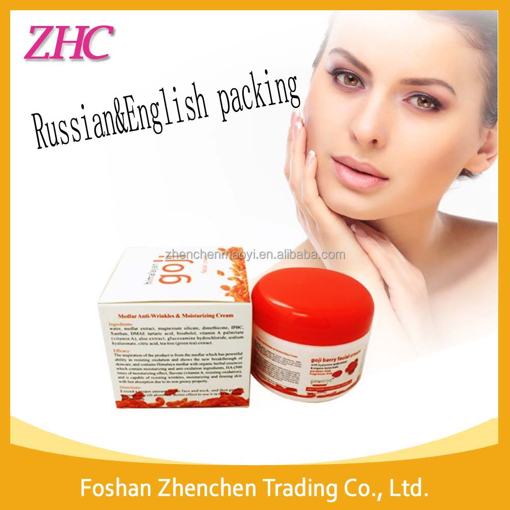 113g English Russian packing himalayan facial whitening spot removal goji berry cream