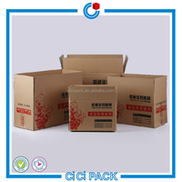 Manufacturers wholesale full printing logo cartons three layers paper hard quality postal corrugated box
