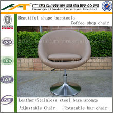 Beautiful Bar Chairs,Adjustable Coffee Chair,dining chairs rotatable
