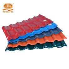 Tile single large area, high pavement efficiency 10 Years No Color Fading anticorrosive abs roof tiles