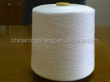 Polyester yarn,PTY,DTY 108D/72F micro filament yarn for sewing thread
