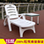 reasonable design outdoor plastic chair with high quality