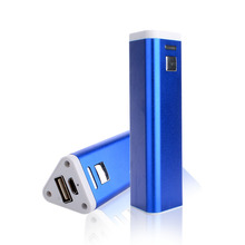 Promotional Gift Perfume 2600mah Power Bank ,Mini Keychain Manual for Power Bank Battery Charger