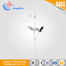 Whole sale cheap price wind solar hybrid street light case
