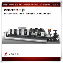 best China sale stick paper sticker label uv offset printing machine