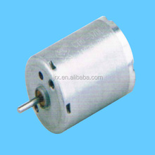 DC 24v brush motor for Printer, motor for copy machine JMM014