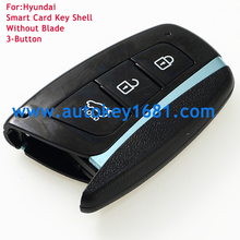 Insert Blade Replace Remote Key Shell 3 Button For HYUNDAI SANTAFE Embed Blue Line car key case