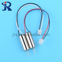 CL-0615-14 motor, micro coreless motor 6mmx15mm at 14000kv Tiny Whoop motor