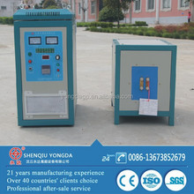 Europe hot sale high frequency dielectric heating generator