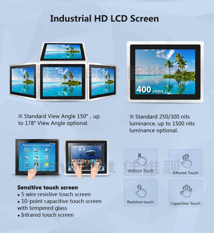 17 inch tablet pc .jpg