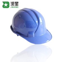 Widely used large blue hard hats <strong>safety</strong> helmet