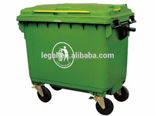 pedal garbage bin ,high quality standing bin ,bulk trash can