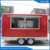 windows customized mobile food van for sale