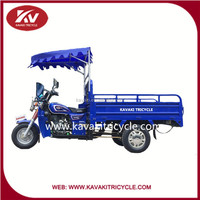 KAVAKI brand150cc 200cc 250cc 300cc open cabin big wheel tricycle with cargo box for adluts