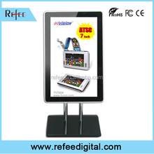 Interactive display solutions, Mini Android shelf / wall mount digital ad display