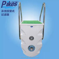 Unique design swimming pool water filter with acylic material filter for swimming pool