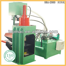 Discount customize hydraulic press construction machine