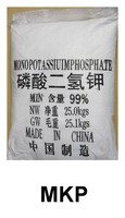 China Famous Baibang Brand Potassium dihydrogen phosphate