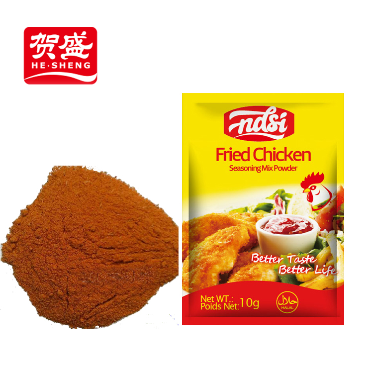 NASI halal meat fried chicken powder for sauce