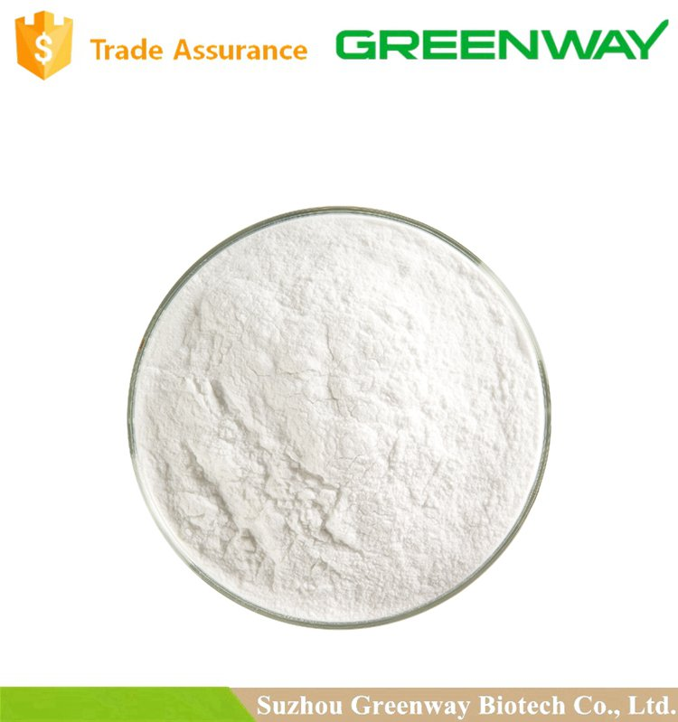 High Purity 99% Mirtazapine,61337-67-5