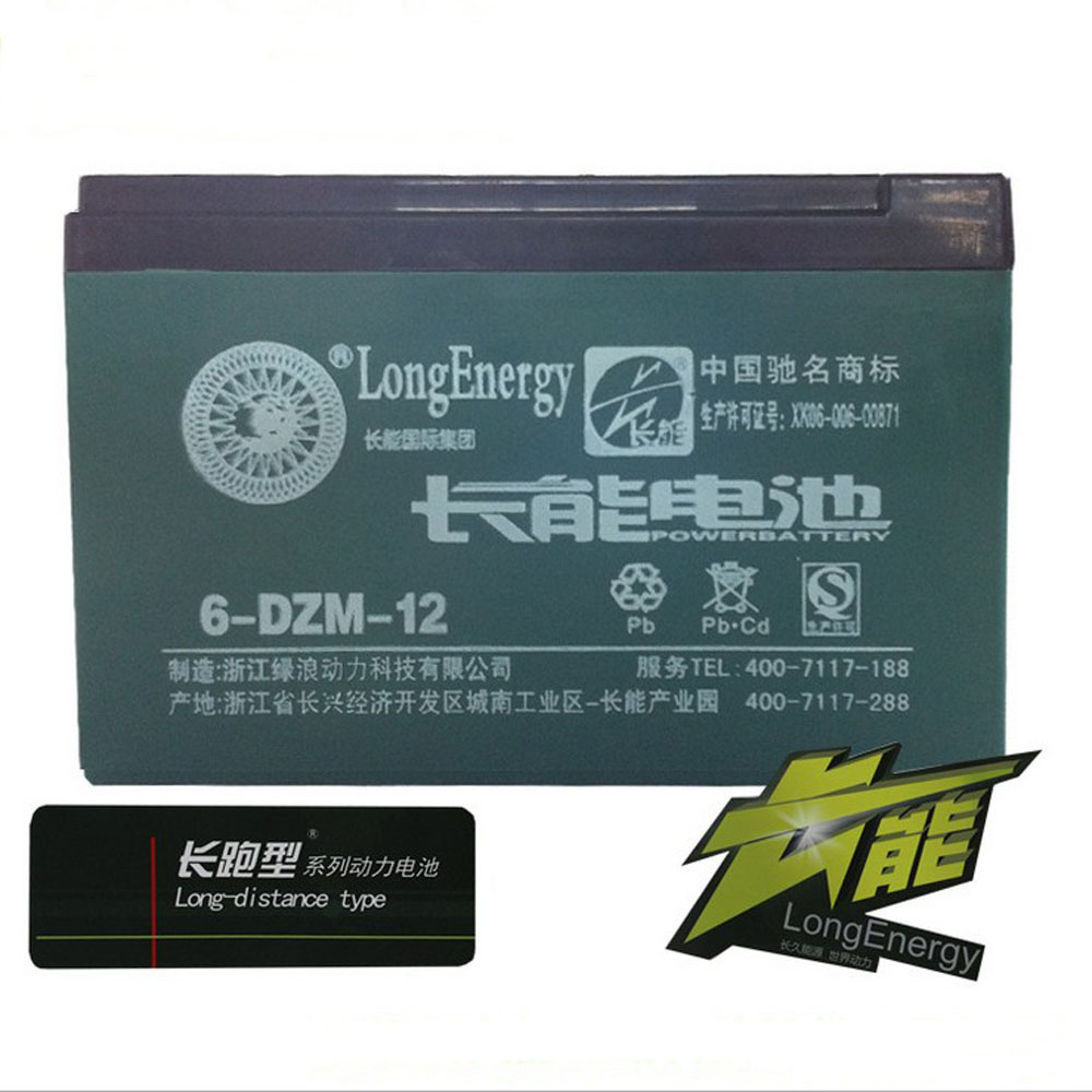 6-dzm-12 battery sealed lead acid battery for electric scooter