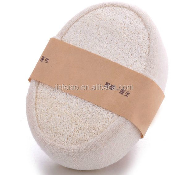 deluxe natural bath loofah