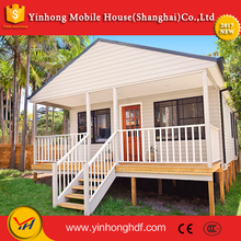 Removable steel frame prefab container house container homes