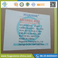 Feed Grade Powder Bulk Vitamin C For Poultry