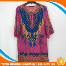 Cheapest Price latest indian traditional dress