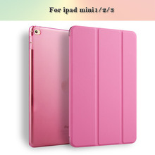 Wholesale bulk buying PSG New Products Make Custom Printed Back Cover Case For Apple ipad mini 1/2/3 Smart Case