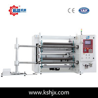 Coiled material plates circular cutter Paper PVC dark film rigid sheet slitting machine
