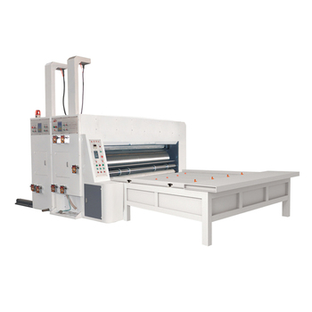 HP-CS single color chain feeding flexo printing machine with slotting