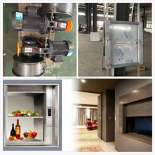 China elevator motor traction machine for dumbwaiter