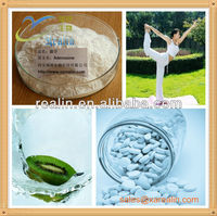 Hot sale Pure Adenosine Powder,Low Price Adenosine for refreshing and improveing metabolism