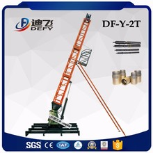 DF-Y-2T Soil testing core drilling machine price