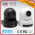 Hd Digital Video Conference Camera telemedicine equipment full hd web conferencing zoom free video