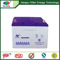 Best quality!Rechargeable solar panel with integrated battery 12V 70AH