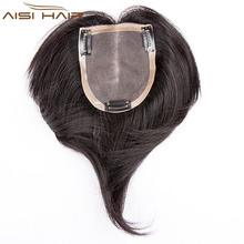 Aisi Hair Afro Hair Replacement Systems Mono Lace And Pu Poly Around Natural Color Hair Toupee 10 x 12 CM Mens Toupee