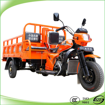 china three wheel motorcycle with row seat