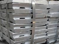 good quality zinc ingot 99.995