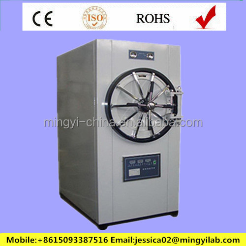 150L harga autoclave with high quality