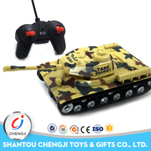 Alibaba China 4channel rc battle tank panzer with music